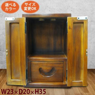 Wanon W 23 D 20 H 35 Asian Furniture Zushi Altar Natural Wood