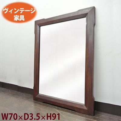【ヴィンテージ家具 ミラー】《W:70×D:3.5×H:91》セミアンティーク シノワズリ/シノワな壁掛け ミラー 鏡 (鏡 シノワズリーな壁面の壁面装飾(ウォールデコレーション)アジアンテイスト