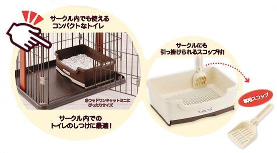 ウィークリートイレ ブラウン ボンビアルコン ペット用 猫用 【ラッキーシール対応】