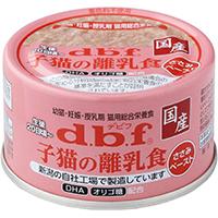 dbf子猫の離乳食 ささみペースト85g デビフ国産品 動物ペット用 子犬用 【ラッキーシール対応】
