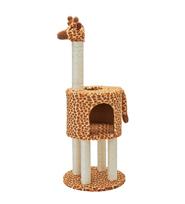 マルカン アニマルキャットタワー キリン 猫用 ペット用 動物用 わんぱく【ラッキーシール対応】