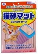 新東北化学工業 猫砂マット ピンク ペット用 猫用 猫砂 ネコトイレ 【ラッキーシール対応】