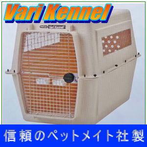 【クーポン有】 バリケンネル ジャイアント Petmate社製 お試し  A160-15