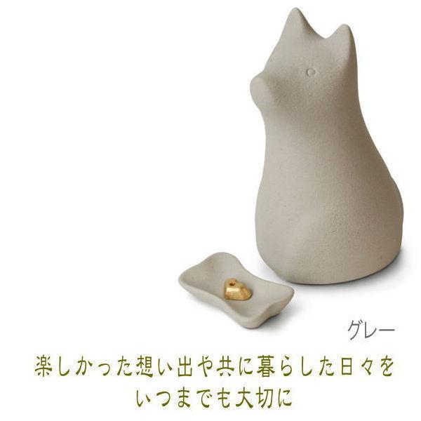 ≪新入荷≫Micio A ワンチョ A グレー 骨つぼモニュメントセット わんぱく【ラッキーシール対応】