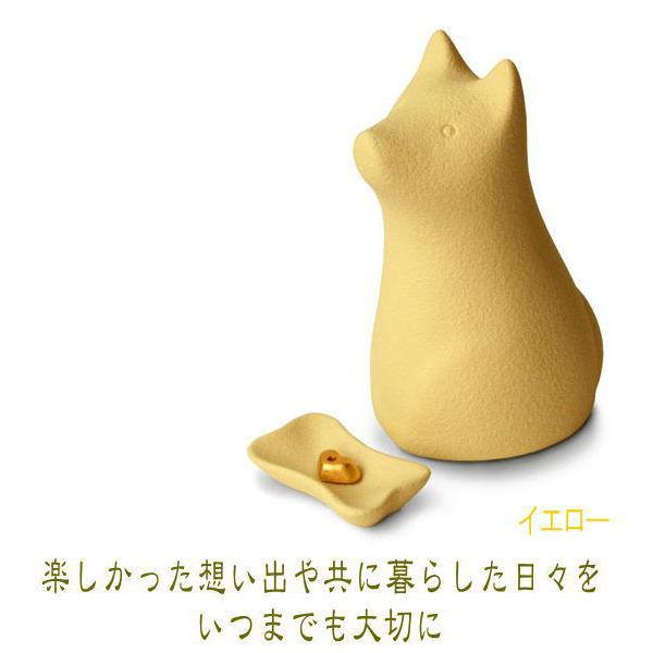 ≪新入荷≫Micio A ワンチョ A イエロー 骨つぼモニュメントセット わんぱく【ラッキーシール対応】