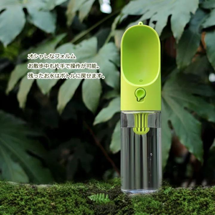 便利 清潔 PETKIT ワンタッチ グリーン 2020秋冬新作 ウォーターボトル 低廉