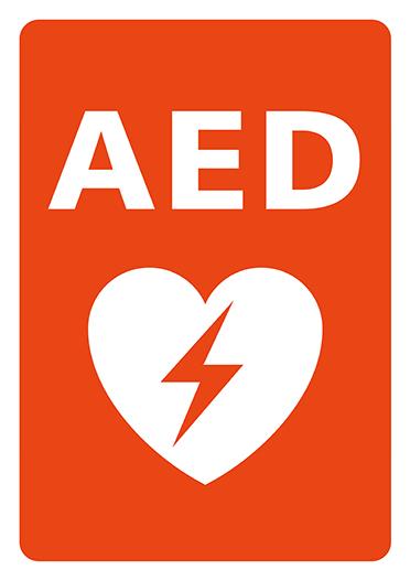 AEDはここにあります 命を救うAEDの場所がすぐにわかる目印 AEDシール A4 Lサイズロゴのみ 人気ブランド多数対象 全国どこでも送料無料 日本AED財団監修 JIS規格準拠 ステッカー 両面