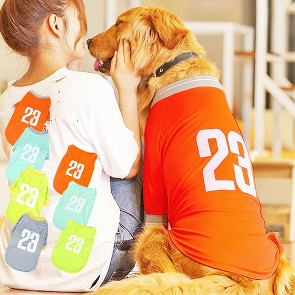 大型犬 中型犬用 タンクトップ Tシャツ 暑さ対策 完売 送料無料 服 夏 [正規販売店] 暑さ 抜け毛対策 日差し クール サマーメッシュタンクトップ 冷感