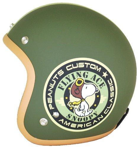 アークス ヘルメット SNOOPY スヌーピー ビンテージヘルメット グリーン SNJ-05 | FREE (57-60cm未満) コミック マットブラック フリー バイク かっこいい 可愛い かわいい オシャレ おしゃれ キャラクター キャラ