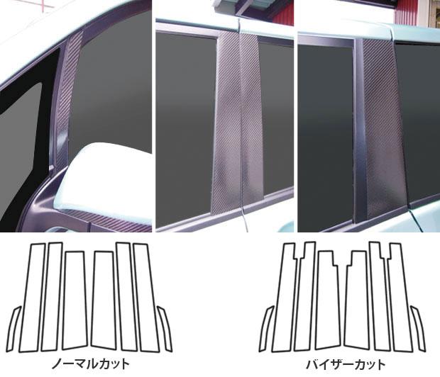 CPT-78 《マジカルカーボン》ピラーセット ノーマルカット/ブラック ヴォクシー ZWR/ZRR 80系 2014.1~ / 受注生産のためキャンセル不可 / 代引き不可 カーボン ステッカー シール かっこいい おしゃれ 窓 ピラー ガーニッシュ ピラーガニッシュ カーボン 窓枠