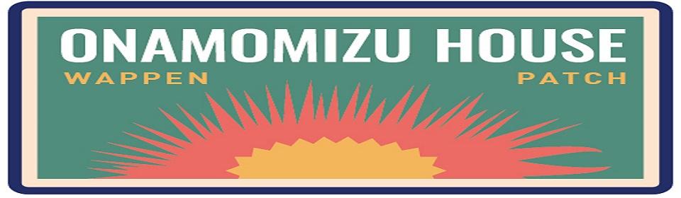 ONAMOMIZU HOUSE:自分好みのワッペンが見つかるワッペン販売店