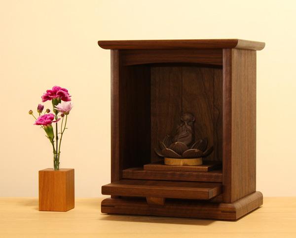 【森林工芸館】 【姫厨子ウォールナット】  小型仏壇、ミニ仏壇、モダン仏壇、