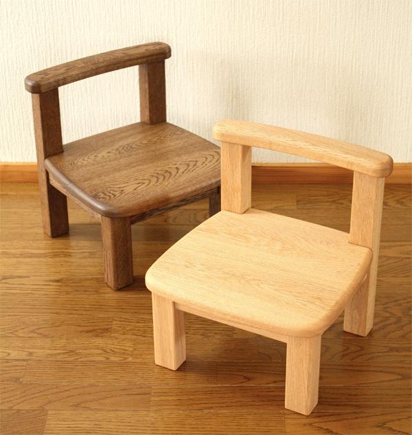 【森林工芸館】【ちびっこ椅子】木の子供椅子・木製 【送料無料】