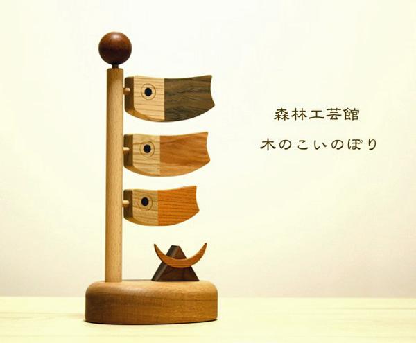 【こどもの日】ミニサイズでかわいい、鯉のぼりモチーフの置物のおすすめは?