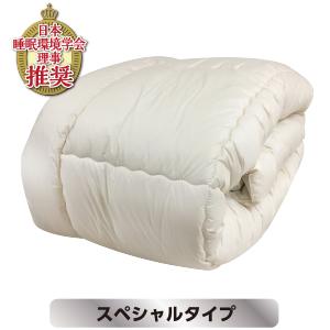 掛け布団 すごい シングル すごい掛け布団 スペシャル シングル:150×210cm KWD0008S 日本製 掛けふとん