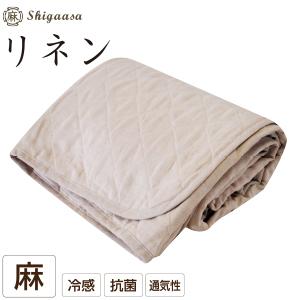 敷きパッド シングル リネン・ゴムバンド付き敷きパッド シングル:100×200cm 日本製 麻 リネン