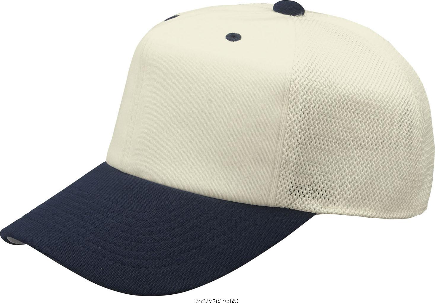 ゼット ZETT ベースボールキャップ BH161A 登場大人気アイテム スポーツ 期間限定で特別価格 野球 ウェア レプリカ野球帽 ソフトボール アウトドア