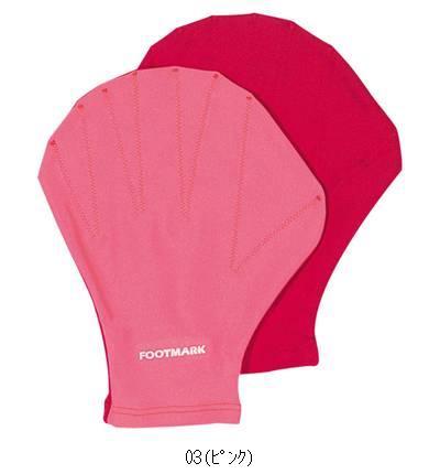 フットマーク FOOTMARK 373グローブソフト 日本未発売 水泳アクセサリーソノタ 202988 お得セット