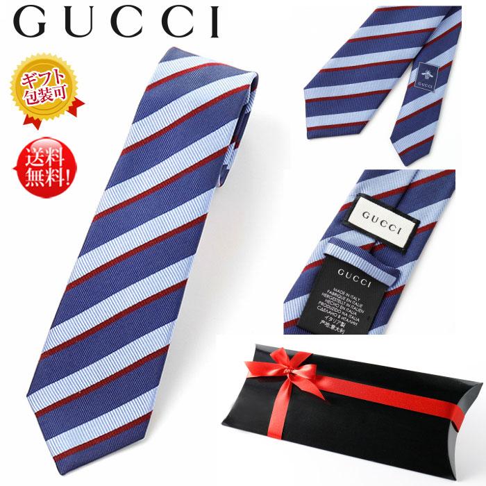 【送料無料!早い者勝ち!】Gucci(グッチ)シルクネクタイ ストライプ 新品・本物保証 ギフト プレゼント 無料ギフトラッピング対応可!