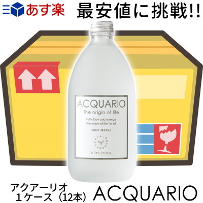【あす楽】【送料無料】ビーワンシリーズの原水【アクアーリオ】 530ml×12本セット(1ケース)