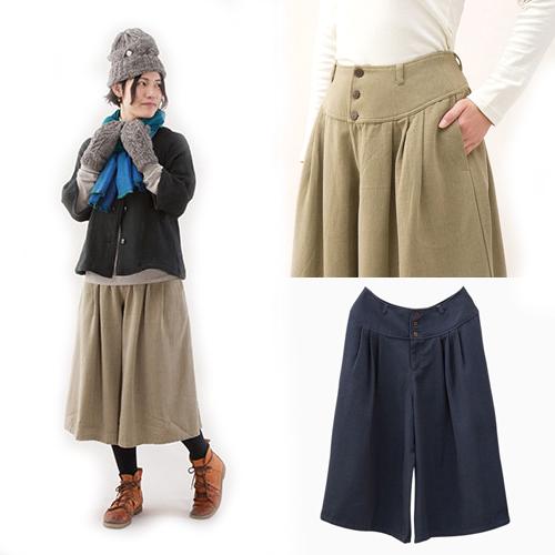 シサム工房 ロングキュロット 手織りコットン100% ベージュ インディゴネイビー ワイドパンツ