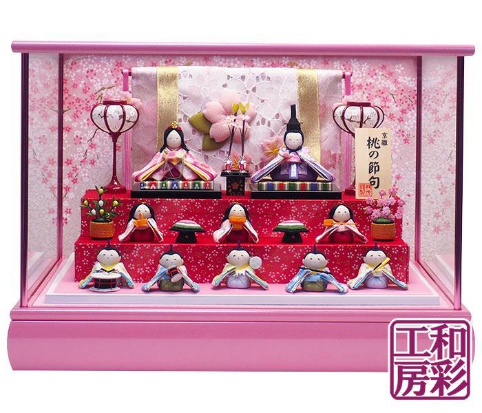 雛人形 木製枠本格ガラスケース飾り「夢桜几帳 ぷりてい舞桜雛 10人揃い」ksh448b/リュウコドウ ひな人形 コンパクト|| お雛様 ミニ かわいい 小さい ちりめん ミニチュア おひなさま 初節句 女の子 京都 ケース飾り ひな祭り ひなまつり 人気 ひな飾り 雛飾り