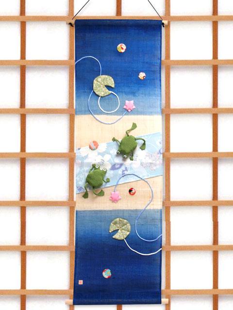 麻ボカシ押絵立体タペストリー「カエル」, サンコー ホビー:8293dac0 --- 1percent.jp