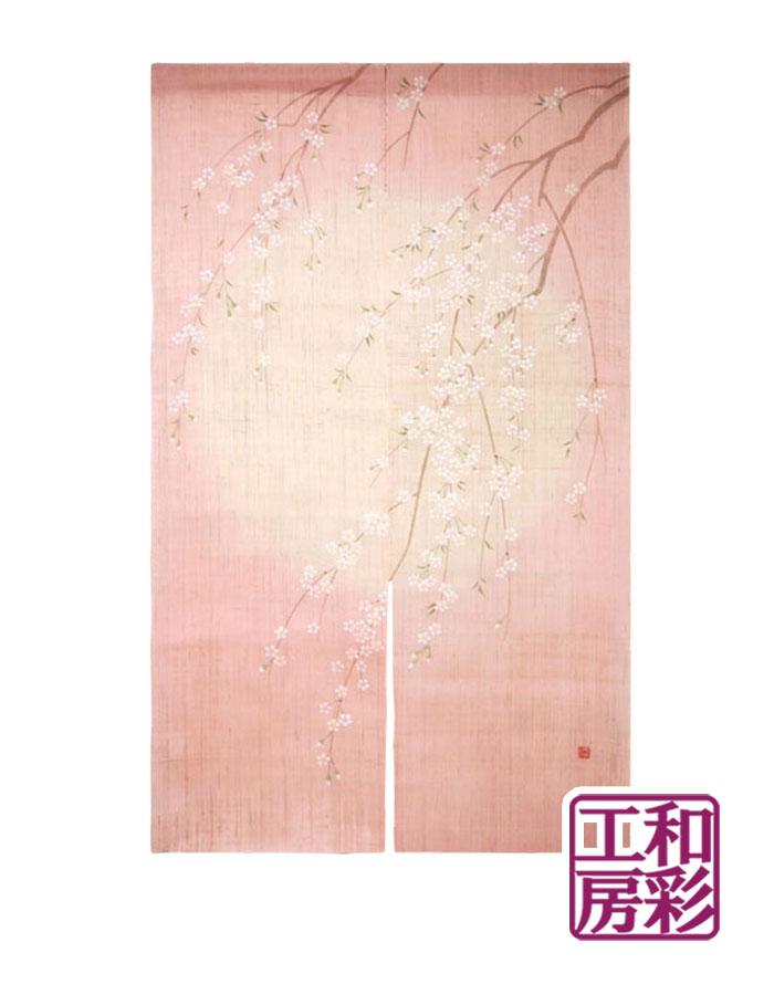 【京都 洛柿庵】高級本麻のれん「桜の時」暖簾