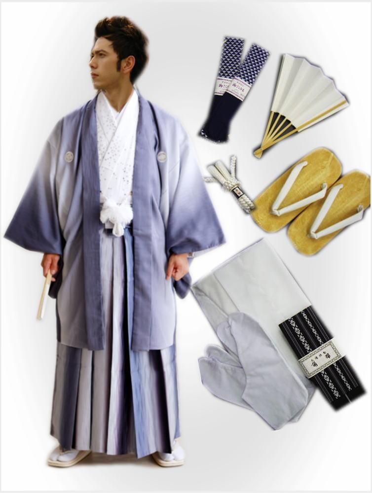 最大の割引 メンズ男物男性紋付羽織袴あとは着るだけフルセットブルーグレーぼかしLサイズ成人式&卒業式&結婚式に, ブックショップモコ bcb96219