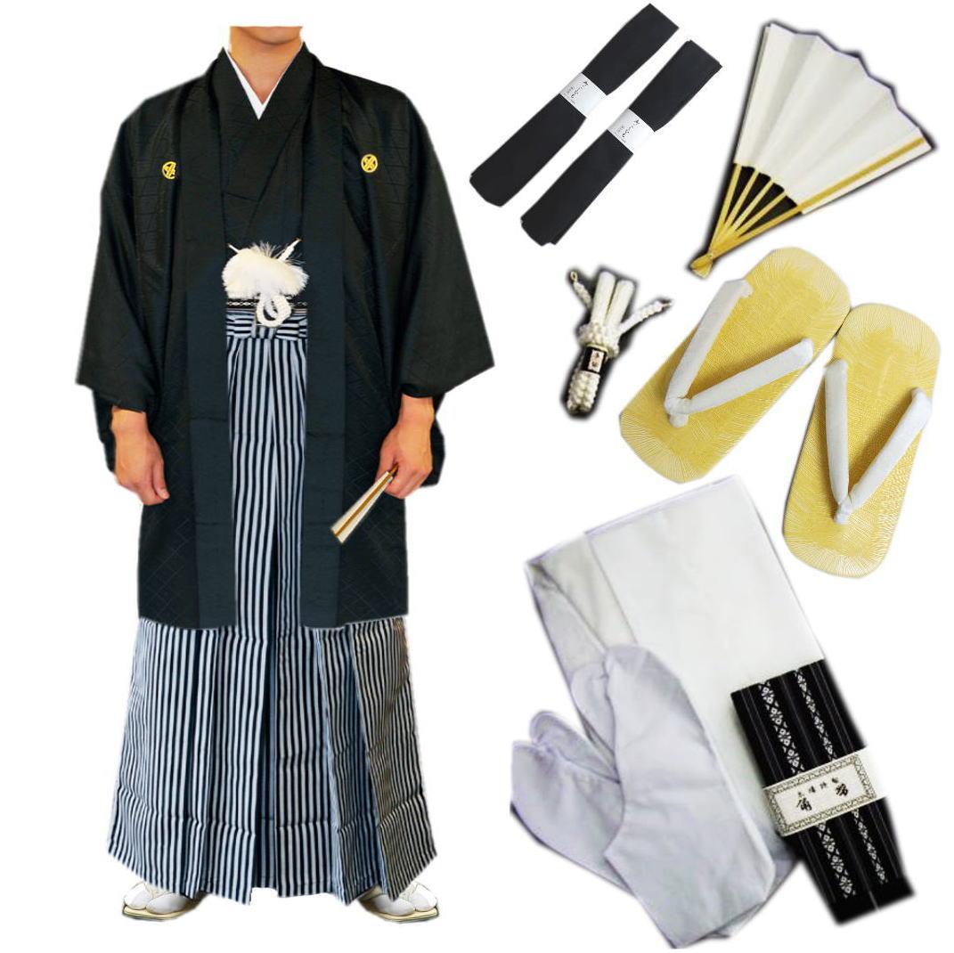 紋付羽織袴 メンズ 男物 男性 フルセット 黒 成人式 卒業式 結婚式 4号~8号 あとは着るだけ 黒紋付 紳士用 お買上