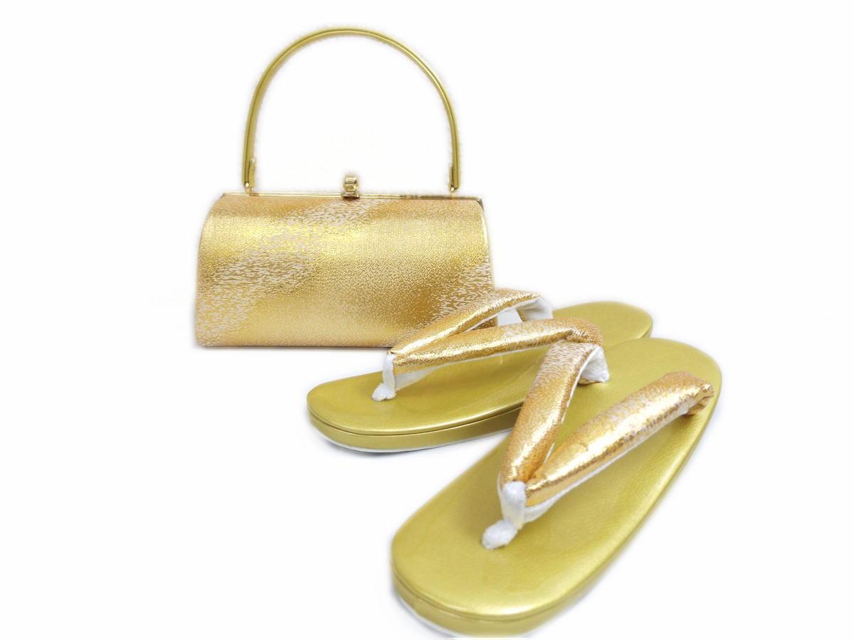 礼装用帯地草履バッグセット横長型金ゴールド(フリー) 留袖結婚式・訪問着&振袖成人式に