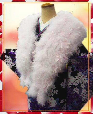 振袖成人式&卒業式袴に スワン羽毛ロングショール白にピンク羽根