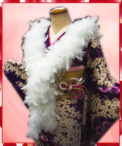 スワン羽毛ショール細ロングタイプ白に白羽根 振袖成人式&卒業式袴に