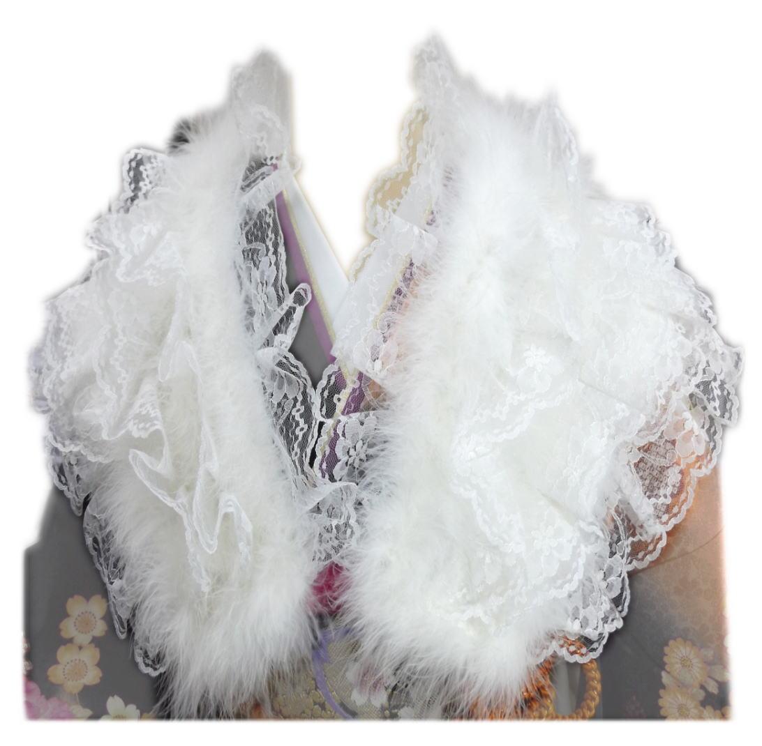5段レース付 羽毛ショール 白 振袖 成人式 卒業式 袴 はかま 着物 白色 フェザー ストール
