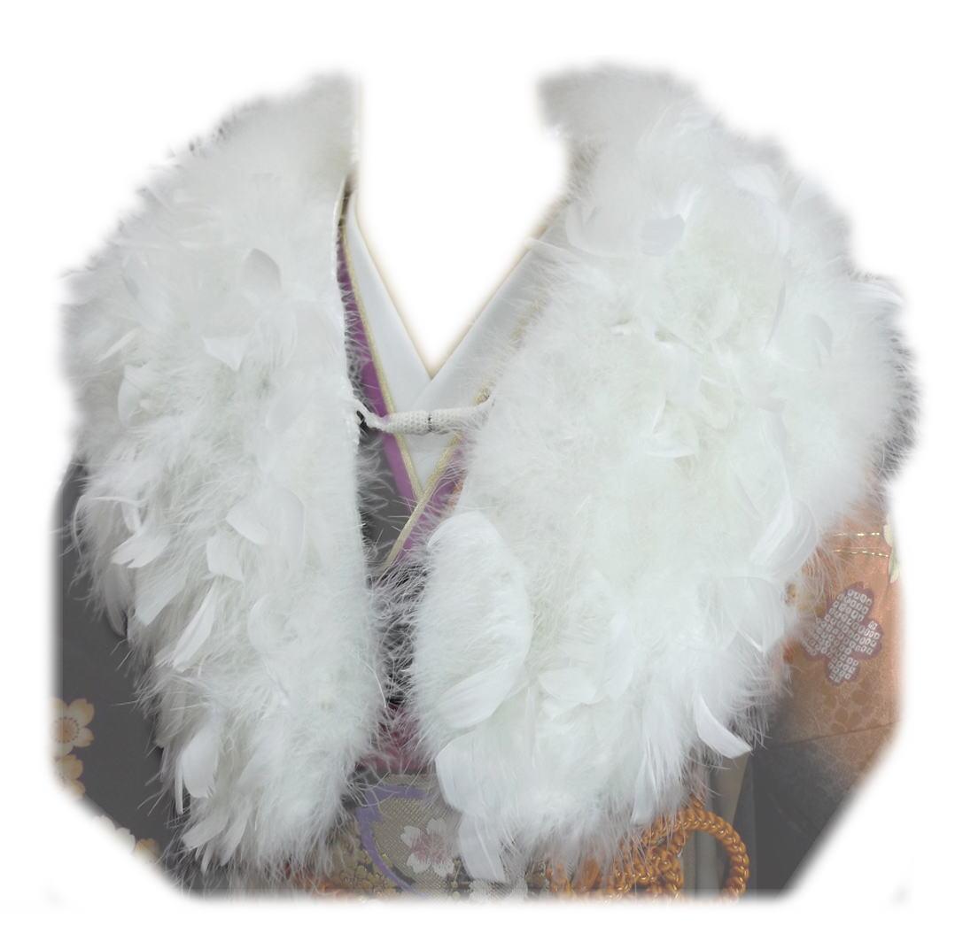 スワン羽毛ショール 白に白羽根 振袖 成人式 卒業式 袴 はかま 着物 白色 フェザー ストール