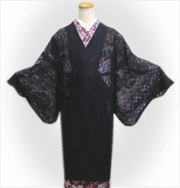 ラッセルレース道中着コート黒(ロング) 和装着物の春夏秋必需品 日本製