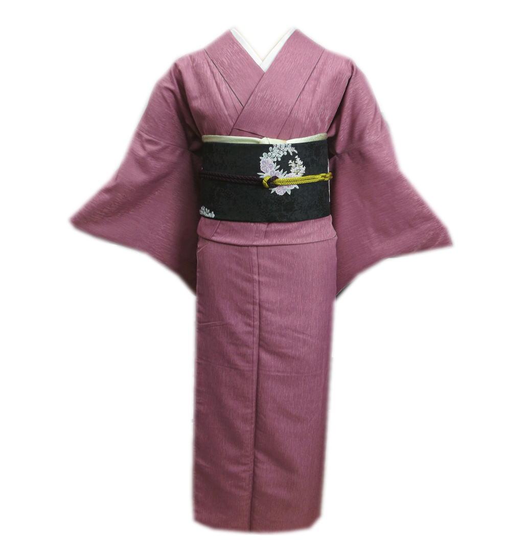 色無地 着物 洗える 袷 と 軽装帯 付け帯 2点セット 渋紫ピンク M L きもの