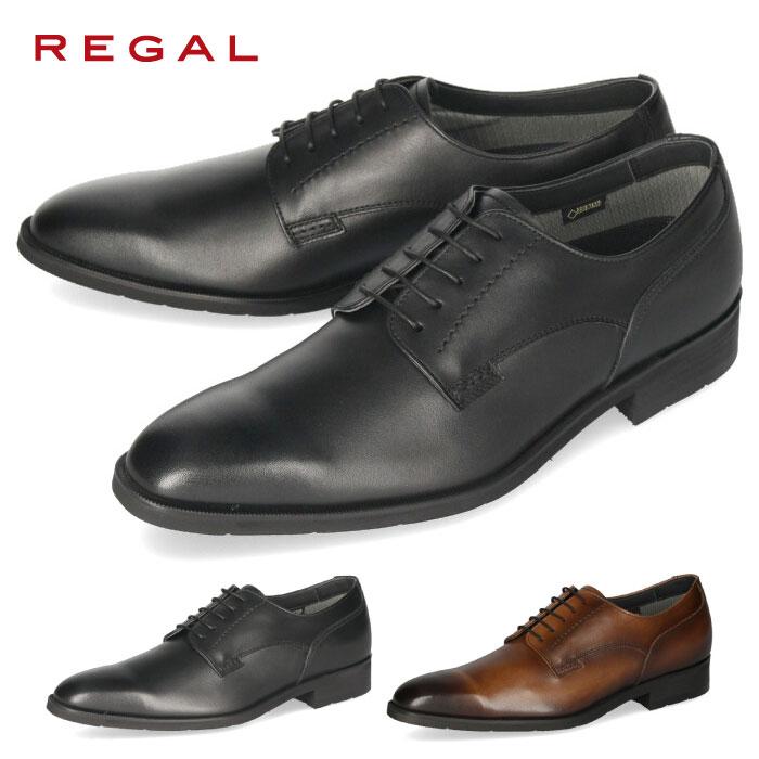 リーガル REGAL ビジネスシューズ メンズ 34HRBB ブラック ブラウン ゴアテックス 防水 プレーントゥ 外羽根式 日本製 3E 幅広 本革 紳士靴 靴