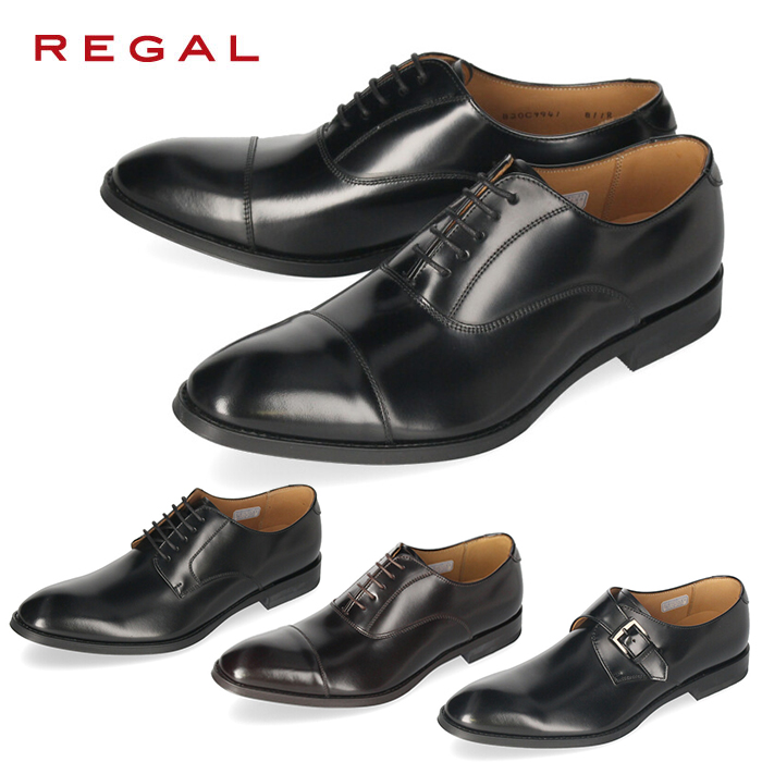 エレガントに仕上げたストレートチップ。 811RAL シンプル 軽量 レザー 牛革 送料無料 黒 リーガル REGAL 靴 メンズ ビジネスシューズ 811R AL ブラック ストレートチップ 内羽根式 紳士靴 日本製 2E 本革