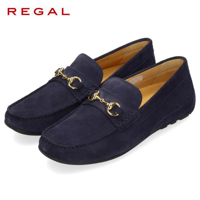 リーガル 靴 メンズ カジュアルシューズ REGAL 53VR AF ビットモカシン ビットローファー スリッポン スクエアトゥ 本革 紳士靴 ネイビースエード
