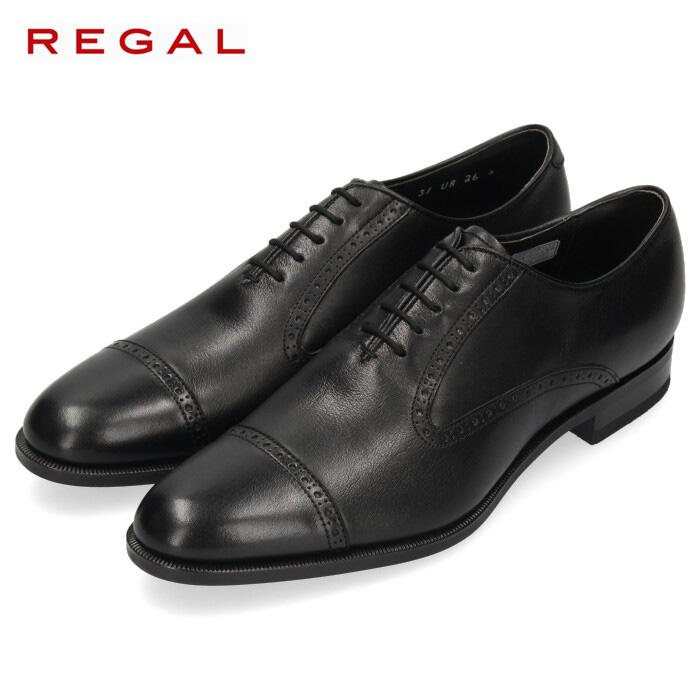 リーガル REGAL 靴 メンズ 男性 ビジネスシューズ 31URBB ブラック 黒 ストレートチップ 紳士靴 日本製 本革 セール