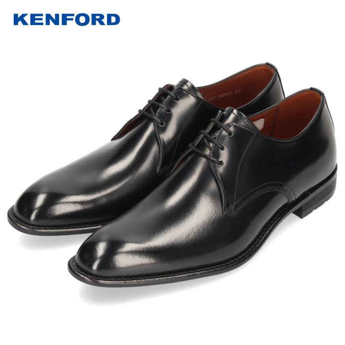 ケンフォード ビジネスシューズ KENFORD KB46AJ ブラック メンズ プレーントゥ 外羽根式 3E 紳士靴 本革 日本製