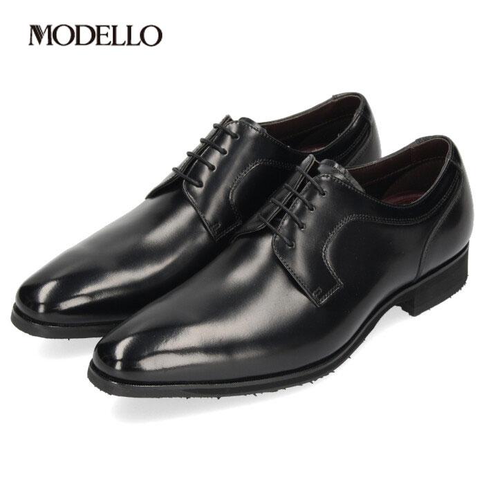 マドラス モデロ madras MODELLO DM8602 ブラック メンズ ビジネスシューズ プレーントゥ 外羽根式 2E 革靴 防水 防滑