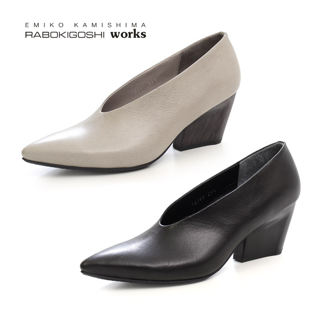 RABOKIGOSHI works パンプス ラボキゴシ ワークス 12299 Vカット 本革 ヒール 太ヒール レディース 靴
