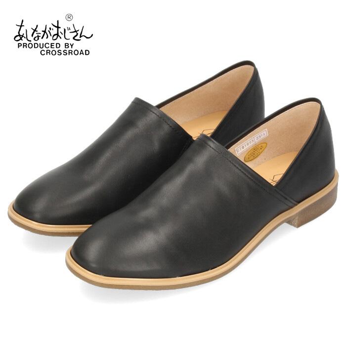 あしながおじさん 靴 カジュアル シューズ レディース 0701093 スリッポン マニッシュ ローヒール シンプル 日本製 本革 黒 ブラック