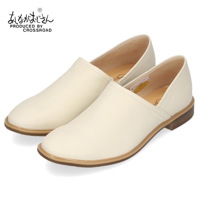 あしながおじさん 靴 カジュアル シューズ レディース 0701093 スリッポン マニッシュ ローヒール シンプル 日本製 本革 白 ホワイト オフホワイト