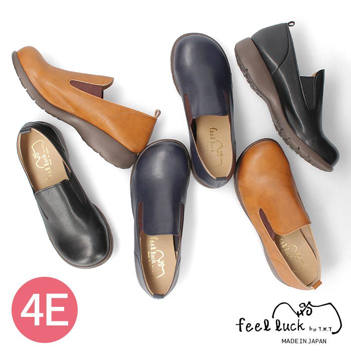 有名テレビショッピングでも紹介された人気シューズ 超軽量 洗える 日本製 靴 メーカー公式 スリッポン レディース 厚底 ゆったり 4E ワイズ おしゃれ 女性用 かわいい 8161 フィールラック カジュアル 婦人靴 激安通販販売 オブリークトゥ