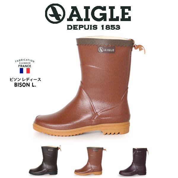 AIGLE エーグル ビソン レディース レインブーツ 長靴 ショート丈 8407 BISON レザーウィング ラバーブーツ 正規品