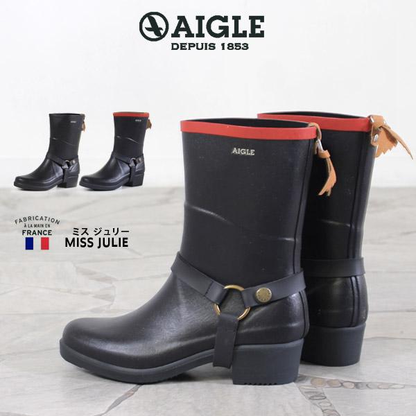 AIGLE エーグル レインブーツ レディース ショート ミスジュリー 長靴 8412 MISS JULIE レザーウィング ベルト ラバーブーツ 正規品