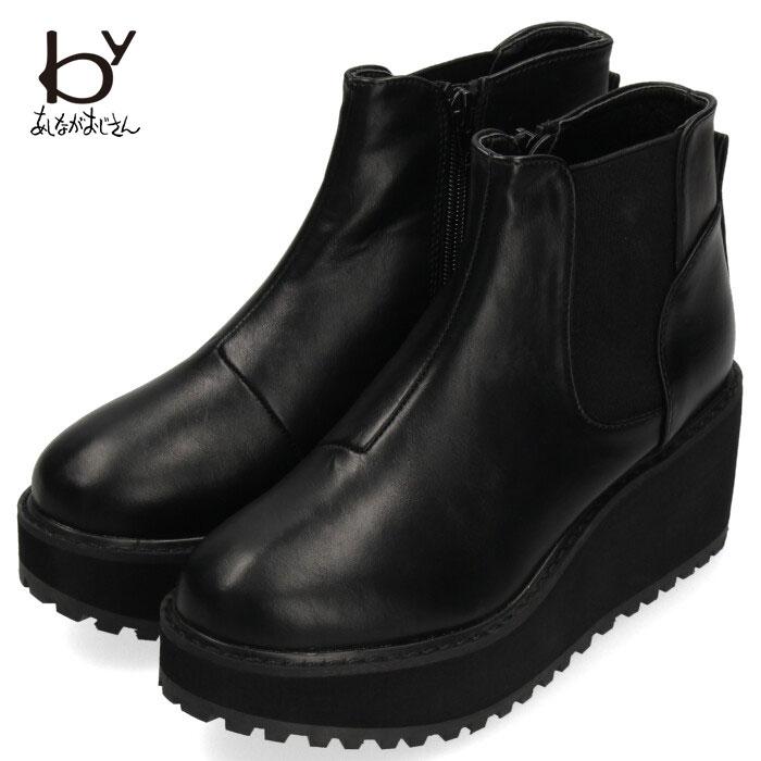 byあしながおじさん 靴 8510019 サイドゴアブーツ レデース ショートブーツ 厚底 ヒール ラウンドトゥ ブラック 黒 ボリュームソール ハイヒール